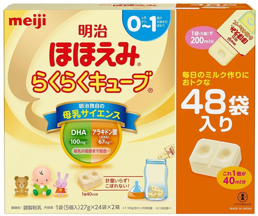 Sữa Meiji Thanh Số 0 Nội Địa Nhật
