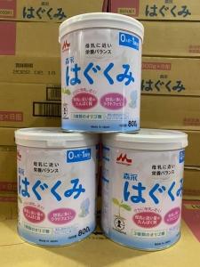 Sữa Morinaga Số 0 nội địa Nhật
